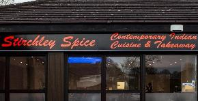 Photo of Stirchley Spice