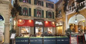 Photo of Zizzi