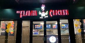 Photo of Flamin Chicken