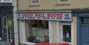 Photo of Great Wall Chinese Takeaway