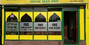 Photo of Birkdale Tandoori