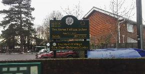 Photo of Horsell Village School