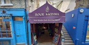 Photo of Souk Medina